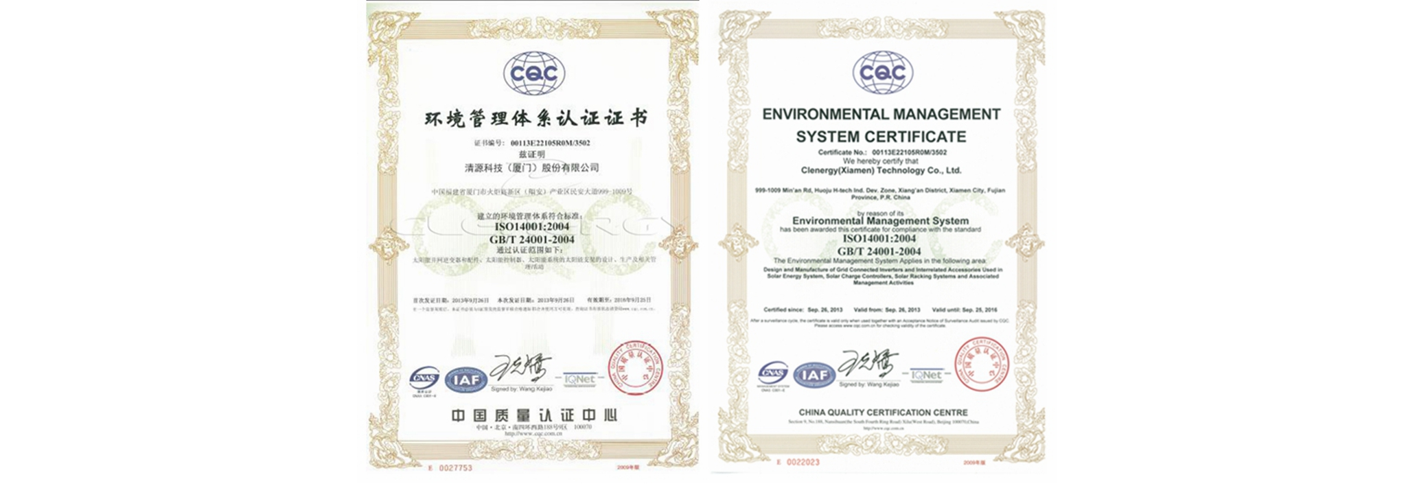 Clenergy Earns ISO 14001 Environmental Management System Certification