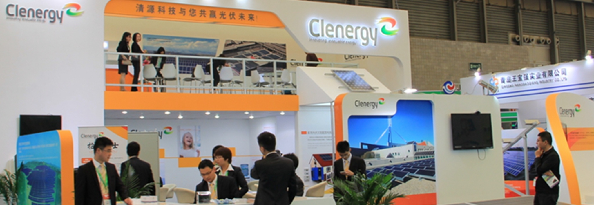 Clenergy at SNEC 2015 01