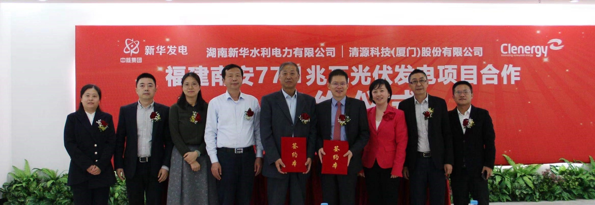 Clenergy and Hunan Xinhua at the Signing Ceremony for Cooperation Agreement for 77.1MW Solar Power Plant