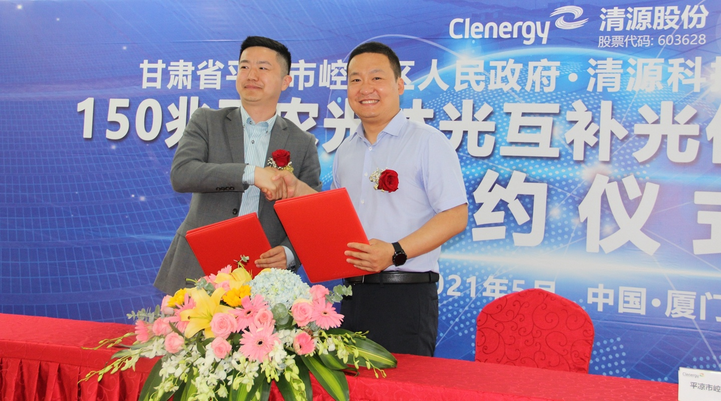 Clenergy and Government of Kongtong District 150MW Solar Portfolio Signing Ceremony 02
